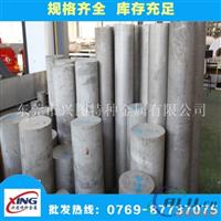 1050铝管的化学性能介绍 1050铝棒密度