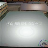 保温行业都需要什么厚度的铝板?