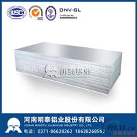 明泰供应6082铝板   6082铝板报价