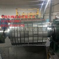 山东铝卷带分切生产,铝带卷厂家,铝卷带价格