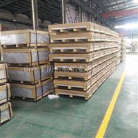 合金铝板生产,合金铝板厂家,宽厚合金铝板