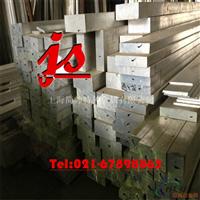 7004铝板7004铝管7004铝带