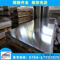 2A90铝板的特性 2A90铝管规格介绍