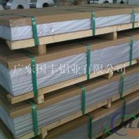 5052铝板 5052拉伸铝板