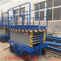 深圳12米移动液压电动升降平台