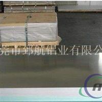 郅航铝业2a14铝板2a14铝棒2a14铝板厂家