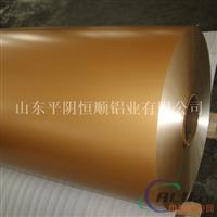 彩涂铝卷生产,彩涂铝卷生产厂家