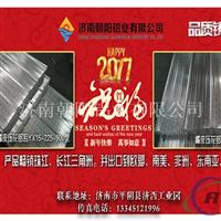 铝瓦楞板成批出售 铝瓦楞板价格