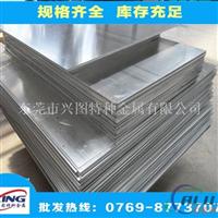 5754铝板规格有 5754铝棒的参数性能