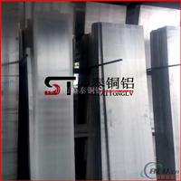 盛泰2A12铝排 高导电铝排 表面超平光亮