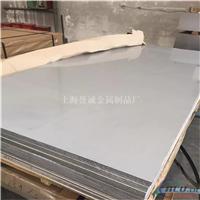 进口铝合金代理 2a12铝板哪家好