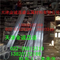 莱芜6061厚壁铝管,定做无缝铝管