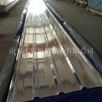 压型铝板生产,压型铝板厂家,瓦楞压型铝板