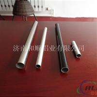 铝管10602A12300360636061