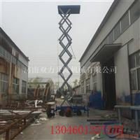 四川12米移动液压电动升降平台