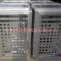 徐州铝板加工铝板喷漆