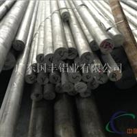 防锈铝棒 5083耐磨铝棒