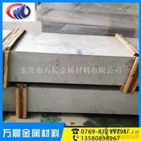 AL1050A铝板 1050H阳极氧化铝带