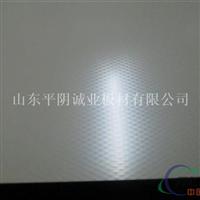 铝镁合金铝板,罐用铝板,防锈防腐蚀