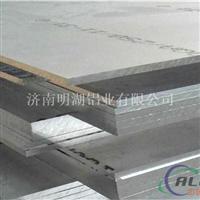 3003 5052 6061铝合金板哪里买?