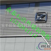 外墙装饰用铝单板众泰4s店幕墙铝板