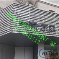 北京奧迪4s店展廳外墻裝飾沖孔鋁蜂窩板