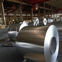 合金铝卷厂家,铝卷带生产厂家