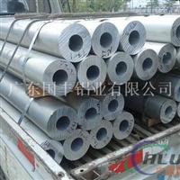 国标厚壁铝管 6061铝管