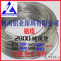 国标2024铝线 铝方线6061铝扁线