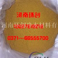 化工厂专用聚合氯化铝