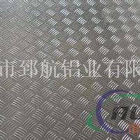 1145铝板厂家.1145铝板价格.1145花纹铝板