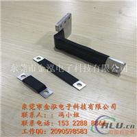 【母线槽和大型电镀级板】用铝箔软连接