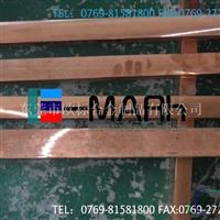 电阻焊铬锆铜棒C18150