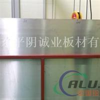 50835052铝镁铝板厂家,5083铝镁铝板价格