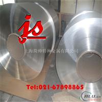 1345-H14纯铝带硬度