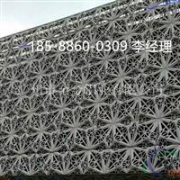 墙面雕花铝单板厂家【铝板雕花】18588600309