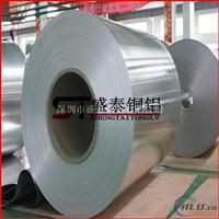 国标全软1060铝带 氧化铝带 优质铝带供应商