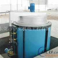 井式固溶炉价格 铝合金淬火炉制造厂家
