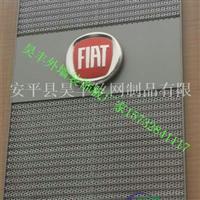 汽车4s店幕墙铝单板冲孔厂家