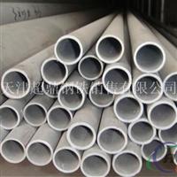 青岛6063铝管-6063铝方管-铝管供应