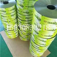 调料粉铝箔镀铝包装袋+装粉剂的铝箔复合膜