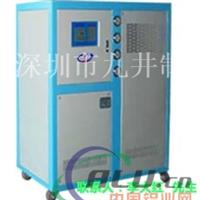 水冷机(铝业水冷机)