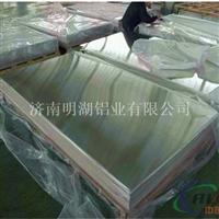 铝板 保温铝板 保温铝板价格