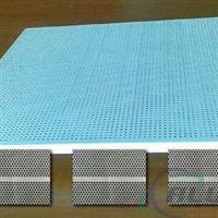 辽宁锋窝铝单板专业厂家报价