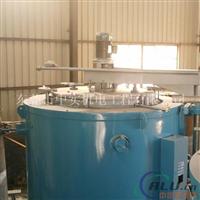 铝合金井式固溶炉厂家 铝合金淬火加硬设备