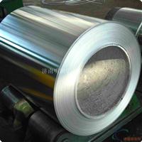 管道保温专用铝卷 防腐保温铝卷