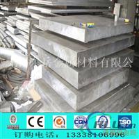 10毫米合金铝板价格
