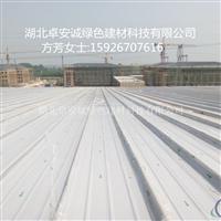 卓安誠供應全國直立鎖邊65-430鋁鎂錳板