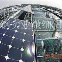 太阳能行业专用铝粉2微米