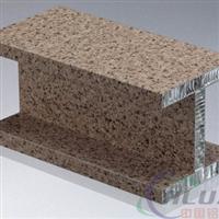 安徽铝锋窝板生产工艺